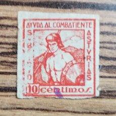 Sellos: ASTURIAS. AYUDA AL COMBATIENTE. 10 CENTIMOS. Lote 218274401