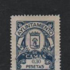 Sellos: CAMAS--SEVILLA-- 30 CTS. -SELLO MUNICIPAL- VER FOTO. Lote 218275981