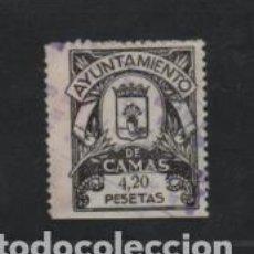 Sellos: CAMAS--SEVILLA-- 4,20 PTAS -SELLO MUNICIPAL- VER FOTO. Lote 218276181