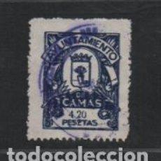 Sellos: CAMAS--SEVILLA-- 4,20 PTAS -SELLO MUNICIPAL- VER FOTO. Lote 218276207