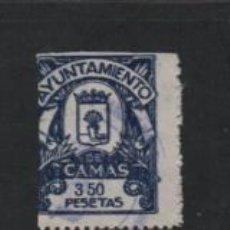 Sellos: CAMAS--SEVILLA-- 3,50 PTAS -SELLO MUNICIPAL- VER FOTO. Lote 218276443