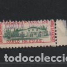 Sellos: COOPERATIVA CASAS BARATAS. -CUOTA INGRESO CUPON 1 PTA- PABLO IGLESIAS-- VER FOTO. Lote 218277246