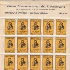 Sellos: REPUBLICA ESPAÑOLA - HOJA COMPLETA PRO ICF - SERIE ESCRITORES CELEBRES - TIRSO DE MOLINA 15 CMS. Lote 218279257