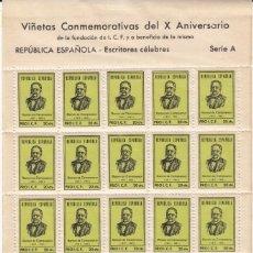 Sellos: REPUBLICA ESPAÑOLA - HOJA COMPLETA PRO ICF - SERIE ESCRITORES CELEBRES - CAMPOAMOR 20 CTMS. Lote 218279348