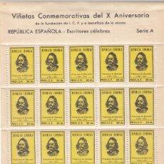 Sellos: REPUBLICA ESPAÑOLA - HOJA COMPLETA PRO ICF - SERIE ESCRITORES CELEBRES - FRANCISCO DE QUEVEDO 30 CM. Lote 218279693