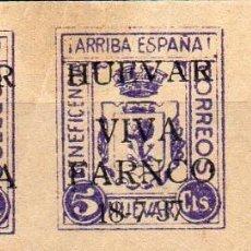 Sellos: HUEVAR-SEVILLA- 5 CTS, -BENEFICENCIA--ESPAÑA-FRANCO-QUEIPO, VARIANTE FARNCO. Lote 218369218