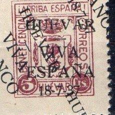Sellos: HUEVAR-SEVILLA- 5 CTS, -BENEFICENCIA,ERROR DE SOBRECARGA MULTIPLE, MUY RARO. Lote 218369561