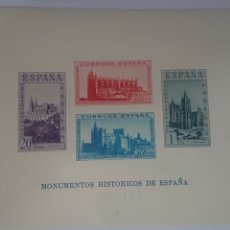 Francobolli: HOJITA BLOQUE ESPAÑA 1937 MONUMENTOS HISTORICOS DE ESPAÑA SIN DENTAR EDIFIL 848. Lote 218413658