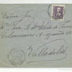 Sellos: CIRCULADA 1939 DE CORESES ZAMORA A VALLADOLID CON CENSURA MILITAR DE TORO. Lote 218417996