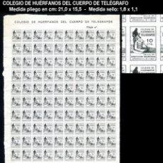 Sellos: PLIEGO FISCALES 10 CTS - SIN DENTAR - SIN Nº - COLEGIO DE HUÉRFANOS DEL CUERPO DE TELÉGRAFO REF1113. Lote 218421756