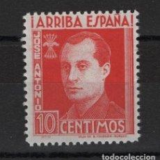 Sellos: .G-SUB_7/ ESPAÑA, FALANJE GALVEZ 35 MNH**, JOSE ANTONIO (PRIMO DE RIVERA). Lote 263068830