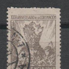 Sellos: CL2-463 VALENCIA AÑO 1948 - VIÑETA DEL XXV ANIVERSARIO DE LA CORONACIÓN COLOR GRIS. Lote 218547660