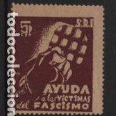 Sellos: VIÑETA, 5 CTS, S.R.I. ,-VER FOTO. Lote 218578436