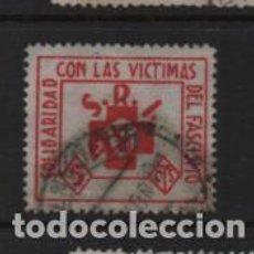 Sellos: VIÑETA, 5 CTS, S.R.I. ,-VER FOTO. Lote 218578545