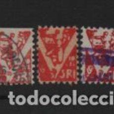 Sellos: VIÑETA, 5 CTS, S.R.I. 3 TIPOS DISTINTOS,-VER FOTO. Lote 218578720