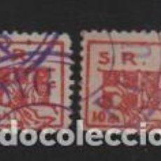 Sellos: VIÑETA, 5 CTS, S.R.I. 2 TIPOS DISTINTOS,-VER FOTO. Lote 218578851