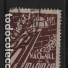 Sellos: VIÑETA.- S.R.I. 10 CTS,- CASTAÑO,- CONGRESO NAC. SOLIDARIDAD, VER FOTO. Lote 218580421