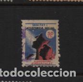 HOSPITALET, 50 CTS,SANITAT I ASISTENCIA SOCIAL- NO CATALOGADO- VER FOTO (Sellos - España - Guerra Civil - Locales - Usados)