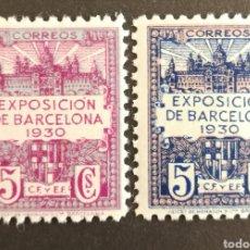 Sellos: ESPAÑA, BARCELONA N°7/8 MNH** (FOTOGRAFÍA REAL). Lote 218585357
