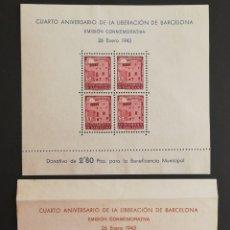 Sellos: ESPAÑA, BARCELONA N°47/48 MNG(*) SIN GOMA (FOTOGRAFÍA REAL). Lote 218589020