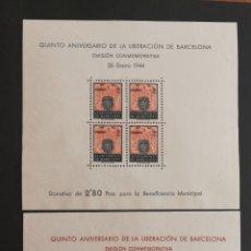 Sellos: ESPAÑA, N°60/61 MNG(*) SIN GOMA (FOTOGRAFÍA REAL). Lote 218589593