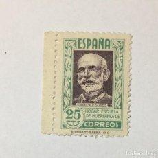 Sellos: SELLO , HOGAR ESCUELA DE HUÉRFANOS DE CORREOS , 25 CÉNTIMOS , NUEVO SON GOMA. Lote 218607223