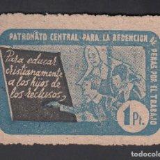 Sellos: PRO PRESOS, 1 PTS AZUL Y NEGRO (AL.2317). Lote 218644056