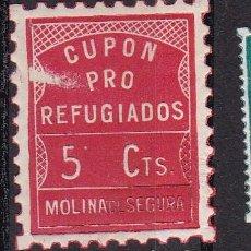 Sellos: LL17- GUERRA CIVIL. LOCALES MOLINA DE SEGURA. VARIEDAD ** SIN FIJASELLOS . LUJO. Lote 218644161