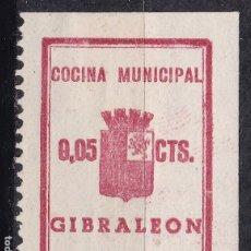 Sellos: LL17- GUERRA CIVIL. LOCALES COCINA MUNICIPAL GIBRALEON * CON FIJASELLOS . LUJO. Lote 218645230