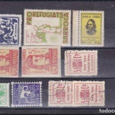 Sellos: DD19- GUERRA CIVIL LOCALES LOTE 10 VIÑETAS. Lote 218649292