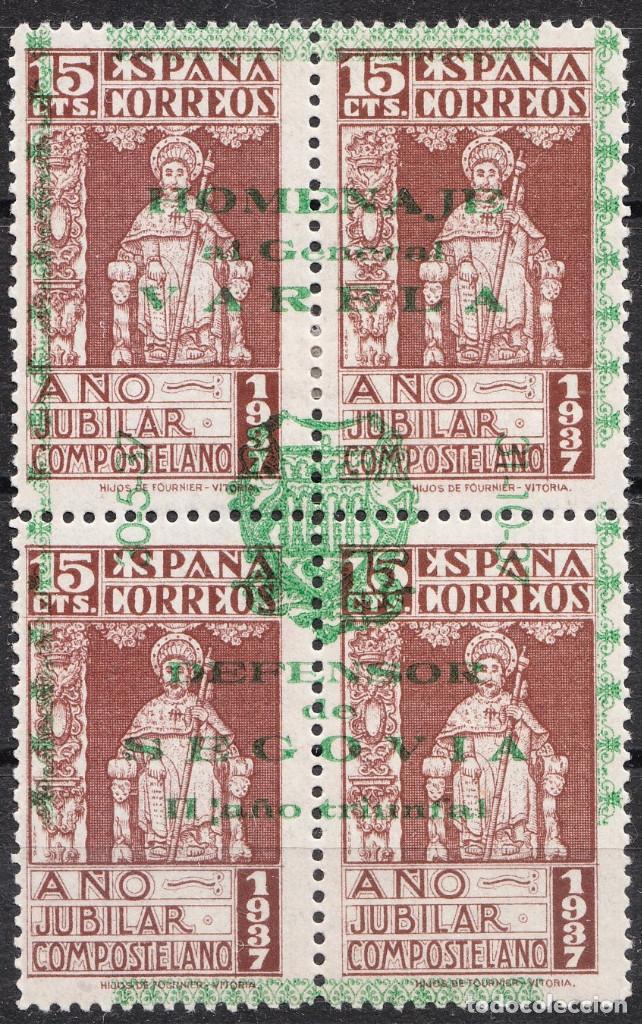 Sellos: 1937 AÑO JUBILAR CON SOBRECARGA HOMENAJE A GENERAL VARELA NUEVOS CON GOMA Y SIN CHARNELA - Foto 2 - 218642503