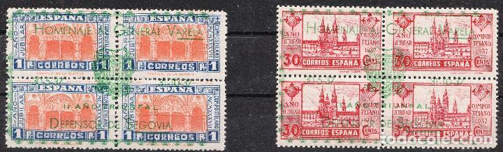 1937 AÑO JUBILAR CON SOBRECARGA HOMENAJE A GENERAL VARELA NUEVOS CON GOMA Y SIN CHARNELA (Sellos - España - Guerra Civil - De 1.936 a 1.939 - Nuevos)