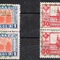Sellos: 1937 AÑO JUBILAR CON SOBRECARGA HOMENAJE A GENERAL VARELA NUEVOS CON GOMA Y SIN CHARNELA. Lote 218642503
