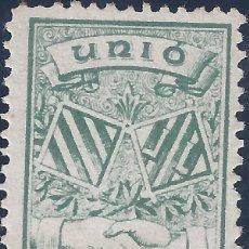 Sellos: UNIÓ CATALO-VALENCIANA. MNG.. Lote 218725151