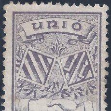 Sellos: UNIÓ CATALO-VALENCIANA. MNG.. Lote 218725287