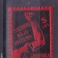 Sellos: LL18- GUERRA CIVIL .LOCALES SRI CARAVACA * CON FIJASELLOS. LUJO. Lote 218728946