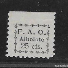 Sellos: ALBOLOTE (GRANADA). EDIFIL 1 *. Lote 218733036