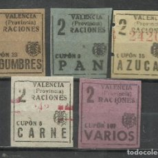 Sellos: 713-SELLOS RACIONAMIENTO VALENCIA ESPAÑA 1939 GUERRA CIVIL ABASTECIMIENTOS Y TRANSPORTES CUOTAS.. Lote 218783251