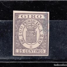 Sellos: SELLO SIN DENTAR DE GIRO DE 25 CTS.. Lote 218793600
