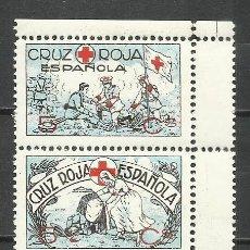 Sellos: R337-SERIE COMPLETA MNH** CRUZ ROJA 1936 GUERRA CIVIL ESPAÑA COMITÉ BARCELONA,BENEFICENCIA,BENEFICOS. Lote 218805540