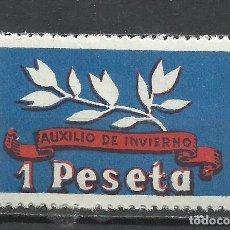 Sellos: Q733L- SELLO ESPAÑA GUERRA CIVIL FALANGE NUEVO EMITIDO SIN GOMA 1937 1 PESETA.AUXILIO INVIERNO.RARO.. Lote 218813023