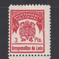 Sellos: AYUNTAMIENTO NACIONAL, ARROYO DE LEÓN. (HUELVA). 3 PTS CARMÍN. Lote 218844967