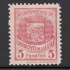 Sellos: AYUNTAMIENTO. ARROYO DE LA LUZ. (CACERES). 5 PTS CARMÍN. Lote 218845068