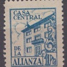 Timbres: CASA CENTRAL DE LA ALIANZA. Lote 236765545