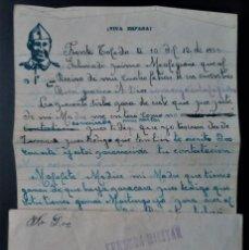 Sellos: GUERRA CIVIL FRENTE DE TOLEDO CENSURA MILITAR BATALLÓN DE TRABAJADORES 1937 DESTACAMENTO LAGO. Lote 218898262