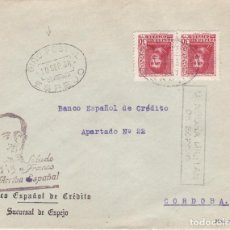 Sellos: HP4-5- GUERRA CIVIL. CARTA ESPEJO (CÓRDOBA) 1938. LOCAL Y CENSURA. MATASELLOS GIRO POSTAL. Lote 218903662