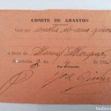 Sellos: MEMBRILLA. CIUDAD REAL. COMITE DE ABASTOS. GUERRA CIVIL. 1937. VALE. Lote 218915371