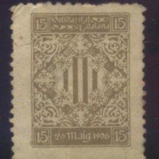 Selos: S-5580- SOLIDARITAT CATALANA. 1906.. Lote 218924457