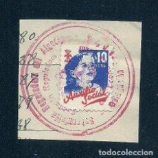 Sellos: A1-2784 GUERRA CIVIL AUXILIO SOCIAL MARCA EN ROJO =SUBCOMISION REGULADORA DEL ALGOGON.... - COMISION. Lote 219029357
