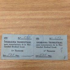 Sellos: HERMANDAD SINDICAL LOCAL. ARENAS DE IGUÑA. CANTABRIA. Lote 219048258
